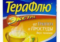 Алкоголь и Терафлю