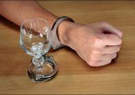 Темпозил при лечении алкоголизма