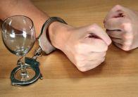 Травы для лечения алкоголизма