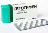 Совместимость Кетотифена с алкоголем