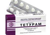 Отзывы о препарате Тетурам