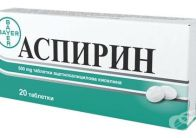 Алкоголь и Аспирин