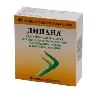 Лекарство «Дипана» является гепатопротектором