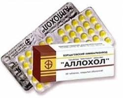 Аллохол – лекарство растительного происхождения с желчегонным действием