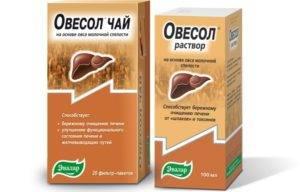 kak-prinimat-ovesol-dlya-ochishheniya-pecheni