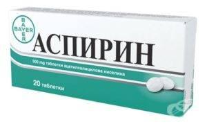 """Препарат """"Аспирин"""""""