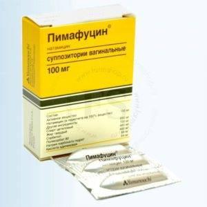 pimafucin-1