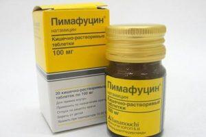 pimafucin-instrukciya-po-primeneniyu-foto-otzyvy-ceny-3