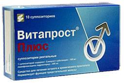 Для лечения заболевания предстательной железы также применяют Витапрост