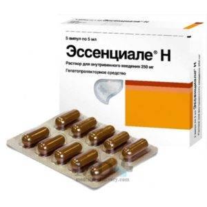 Лекарство можно принимать при таких заболеваниях, как гепатит, жировая дистрофия, заболевании печени
