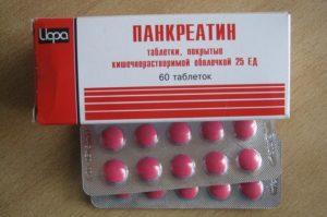 Препарат назначается при различных патологиях органов пищеварительной системы