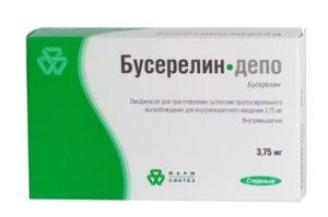 Препарат Бусерелин