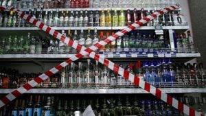 Во Всемирный день трезвости не продаются алкогольные напитки