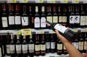 Увеличение цен на алкоголь — уменьшение спроса на данный продукт