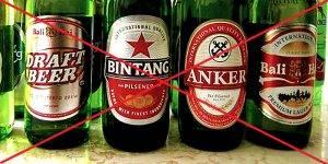 запрет на пиво
