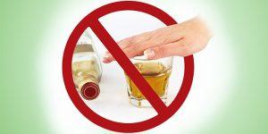 Врачи рекомендуют отказаться от спиртного во время лечения