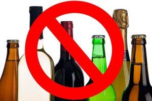 Запрет на рекламу спиртных напитков