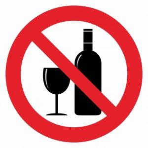 Запрет на спиртные напитки