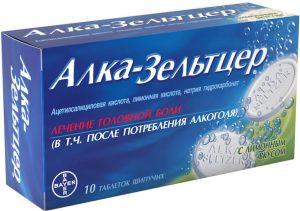 Гидрокарбонат натрия входит в состав антипохмельного препарата Алька-Зельтцер