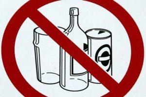 При гипертонии алкоголь запрещен