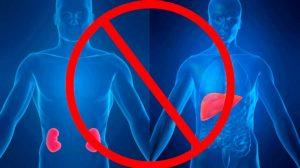 При заболеваниях почек и печени Энтерол принимать нельзя