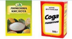 При легкой интоксикации можно приготовить шипучку из соды и лимонной кислоты